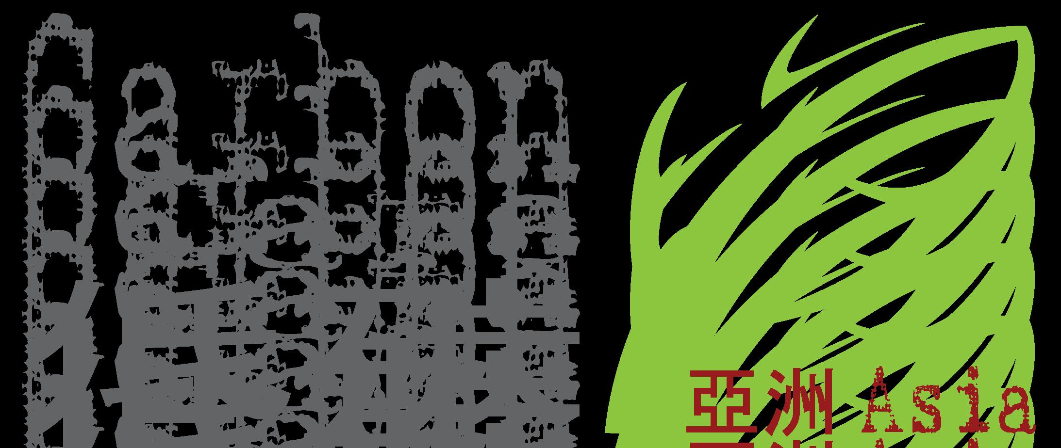 Carbon care asia
