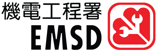 logo_EMSD