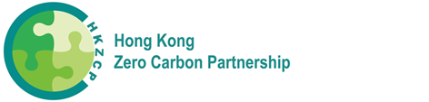 Hong Kong Zero Carbon Partnership Logo
