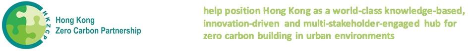 Hong Kong Zero Carbon Partnership